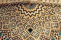 Shiraz, Nasir al-Molk Moschee, Mosaik