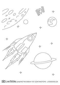 Αποτέλεσμα εικόνας για πλανητες για ζωγραφικη