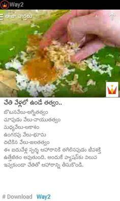 174 Best Telugu Images Telugu Telugu Inspirational Quotes