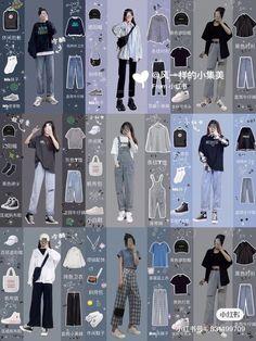 Korean Street Fashion, Korean Outfit Street Styles, Korean Girl Fashion, Seoul Fashion, Korean Fashion Trends, Ulzzang Fashion, Korea Fashion, Korean Outfits, Japan Fashion