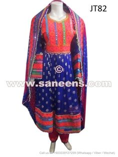 Afghan Gypsy New Dress Online Kabul Brides Wedding Clothing Collection - Saneens Online Store