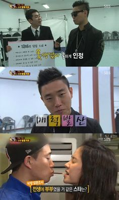 Why did Gary decide not to go after Song Ji Hyo?