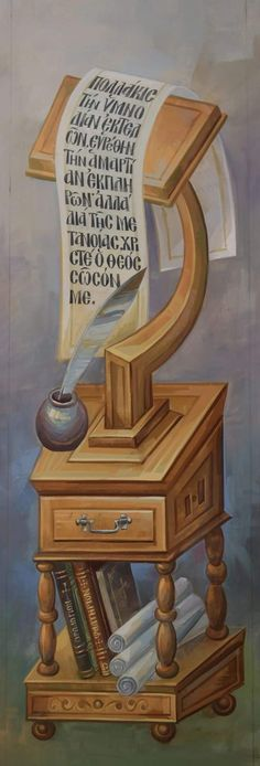 Byzantine Icons, Byzantine Art, Religious Icons, Orthodox Icons, Christian Art, Style Icons, Architecture, Catholic, Saints