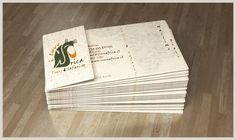 iLoveafrica 3d Business cards