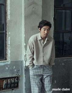 Yoon Kye Sang For March Marie Claire | Couch Kimchi