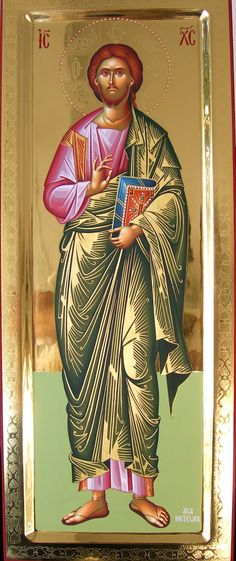 Icon of Christ the Teacher. Holy Quotes, Ikon, Jesus Christ, Projects To Try, Spirituality, Princess Zelda, Teacher, Painting, Fictional Characters