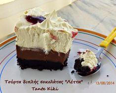 """Τούρτα ψυγείου """"Λέττα"""" Cheesecake, Food And Drink, Pudding, Sweet, Desserts, Life, Food, Candy, Tailgate Desserts"""