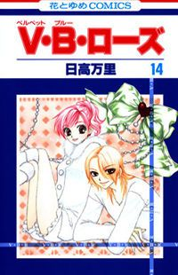 Ageha Shiroi's older sister is not only pregnant, but getting married. But Ageha, who suffers from an enormous sister complex won't accept it. One day, in order to get Ageha more involved in the wedding preparations, her sister takes her to...