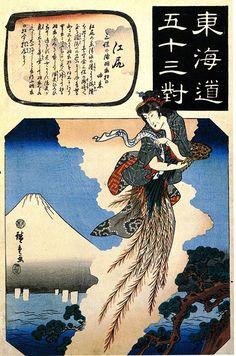 JAPONISM: HOW JAPAN SHAPED MODERN ART