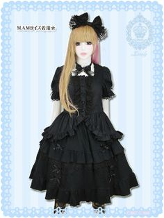Lovely Toujours Ensemble Rose Blouse (F) LV7021-15 MAXICIMAM APPAREL | CDJapan. See more at http://www.cdjapan.co.jp/apparel/  #japan #harajuku