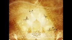 Islam, Pride is a Sin! Abdul Karim, come to goodness, abdul karim Muslim, Prayers, Religion, Celestial, Board, Beans, Sign, Planks, Tray