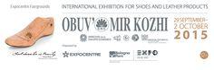 """Dal 29 settembre al 2 ottobre #andreamorelli sarà presente alla fiera internazionale della calzatura e dei prodotti in pelle """"Obuv' mir kozhi"""" a Mosca, Russia!"""