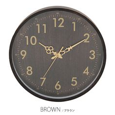 アンティークテイストの掛け時計 アティーク