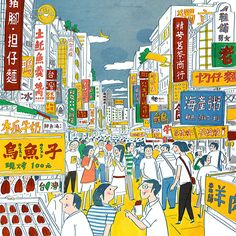 night market by Taiwan's artist Croter Hung