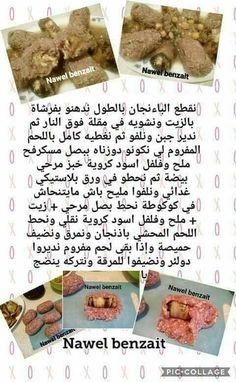 Algerian Food, Algerian Recipes, Plats Ramadan, Tunisian Food, Lebanese Cuisine, Arabic Food, Food And Drink, Cooking, Cooker Recipes