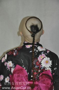 High And Tight Haircut, Mullets, Crazy Hair, Chelsea, Hair Cuts, Hairstyles, Haircuts, Haircuts, Hairdos