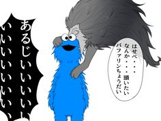 Touken Ranbu, Anime, Movie Posters, Entertainment, Twitter, Film Poster, Cartoon Movies, Anime Music, Animation