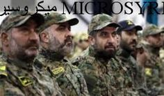 حلب تحاصر إيران