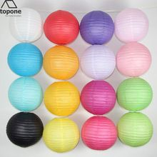 (Sponsored Link) Hot Paper Lanterns Lamp Home Party Wedding Decorations Multi-Color Outdoor Candle Lanterns, Cheap Lanterns, Lanterns Decor, Birthday Party Decorations, Halloween Decorations, Wedding Decorations, Hobby Lobby Lanterns, Hot Air Balloon Paper, Chinese Paper Lanterns