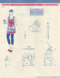 Sewing Aprons, Dress Sewing Patterns, Apron Pattern Free, Couture, Blog, Dresses, Education, Japanese Fashion, Apron