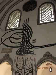 The symbol of the Padişah (Sultan), in the Grand Mosque (Ulu camii) of Bursa