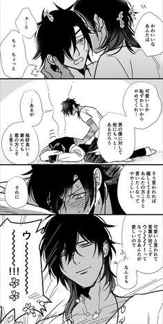 Love /Touken ranbu