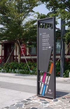 Illuminated monument signage design for The Star Dallas Cowboys Monument Signage, Park Signage, Directional Signage, Wayfinding Signs, Event Signage, Outdoor Signage, 3d Signage, Signage Board, Entrance Signage
