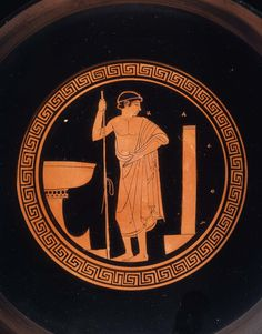 Drinking cup (kylix) with pentathletes about 470–460 B.C.  the Telephos Painter  Greek Athletes | Museum of Fine Arts, Boston
