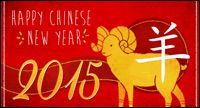 Happy Chinese New Year 2015 Year of the Sheep