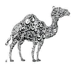 Arabic Calligraphy Camel - Arabic Calligraphy - Islamic Calligraphy - Imam Ali Sayings - by WhySeenCalligraphy