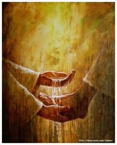 "Washing of disciples feet. ""The greatest among you shall be your servant"" Prophetic art."