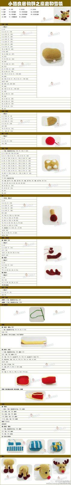 小米的编织小屋的照片 - 微相册