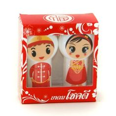 Chokedee Balm Oil Nasal Inhaler 2 Ml, Chinese Dressing - Thai Herbal Nasal Inhaler for Relief (1 Box : 2 Pcs.)