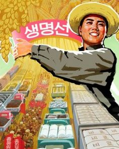 agriculture production poster for North Korea