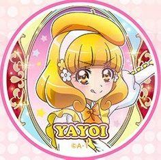 Glitter Force, Yayoi, Pretty Cure, Chibi, The Cure, Princess Zelda, Peace, Smile, Boom Boom