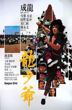 158. Dragon Lord (1982)