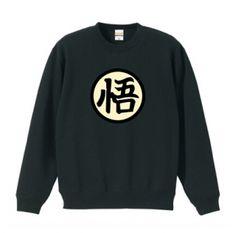 Dragon Ball Wukong sweatshirt Son Goku cosplay clothing for teens