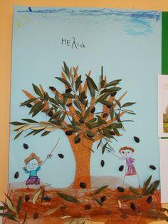Ταξιδεύοντας στον κόσμο των νηπίων: ΑΠΟ ΤΗΝ ΕΛΙΑ ΣΤΟ ΛΑΔΙ Autumn Activities, Craft Activities, School Projects, Projects To Try, Diy For Kids, Crafts For Kids, Tree Day, Diy And Crafts, Arts And Crafts