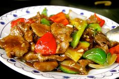 Oyster Sauce Chicken #Recipe with full #Cooking video
