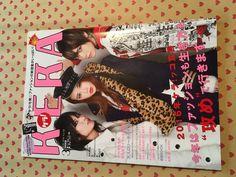 Japanese Cool Gothic Lolita Harajuku Underground Style Magazine Kera | eBay