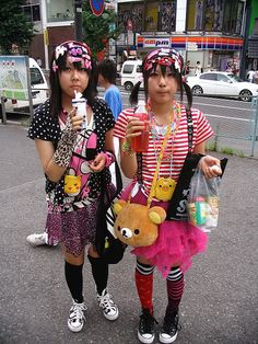 Forum » Dark Decora Help? » My Asian Fashion:::Your favorite Asian Fashion community online.