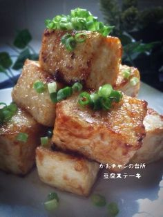 Discover what are Chinese Meat Food Preparation Meat Recipes, Asian Recipes, Vegetarian Recipes, Cooking Recipes, Healthy Recipes, Ethnic Recipes, Low Carb Brasil, Healthy Menu, Japanese Dishes