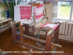 Старинные русские женские ремесла Textiles, Antiques, Antiquities, Antique, Fabrics, Old Stuff, Textile Art