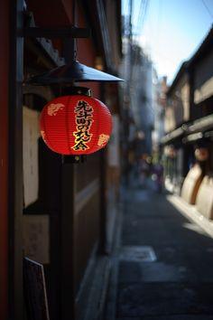 先斗町 pontocho 提灯 KYOTO JAPAN