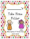 Polka Dot Folder Cover product from The-Polka-Dot-Shop on TeachersNotebook.com Homework Folders, Dot Shop, Beginning Of School, School Resources, 5th Grades, First Grade, School Ideas, Classroom Ideas, Organize