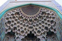 Islamic architecture - Wikipedia, the free encyclopedia