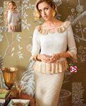 Вязание джемпера Keyhole peplum, модель 5, Vogue Holiday 2012.  Облегающий джемпер с овальным декольте, выполненный сверху вниз. Баска и воротник - из контрастной пряжи.