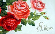 открытка к восьмому марта – 02