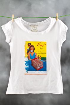 Shop BALOOT's Nostalgia collection on ZIBA Style, and revisit the pop culture of pre-revolutionary Iran. www.ziba-style.com