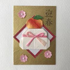 Origami ATC交換会2017年12月でいただいたカード